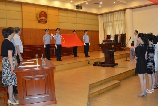 我院举行人民陪审员宣誓仪式